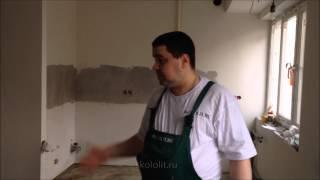 Как делать наливные полы 3D своими руками. Полнометражное видео...