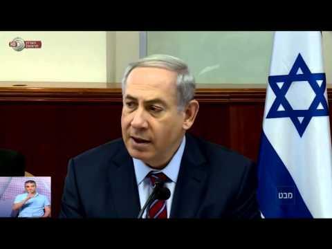 מבט עם יעקב אילון - ערבי-ישראלי צונח לדאעש | כאן 11 לשעבר רשות השידור
