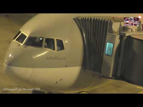 Flying by QATAR AIRWAYS Boeing 777 A7-BAX ICN-DOH