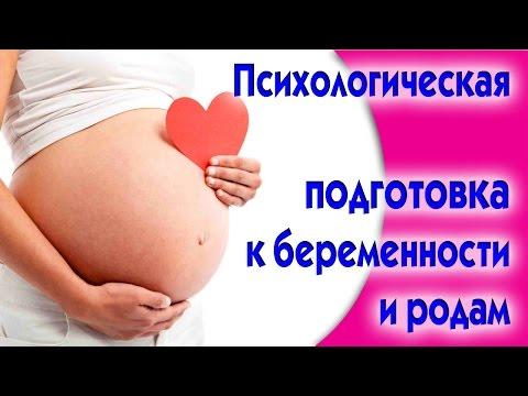 Как подготовиться к беременности при афс и тромбофилией