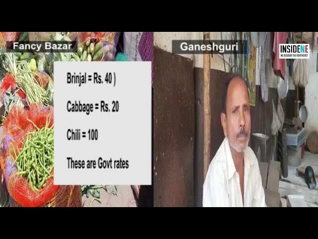 Watch: Differences in Prices of Vegetables Sold in Fancy Bazaar and Ganeshguri in Guwahati.