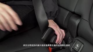 BMW 2 Series Active Tourer / Gran Tourer - Seat Belt Configuration for Middle Rear Seat