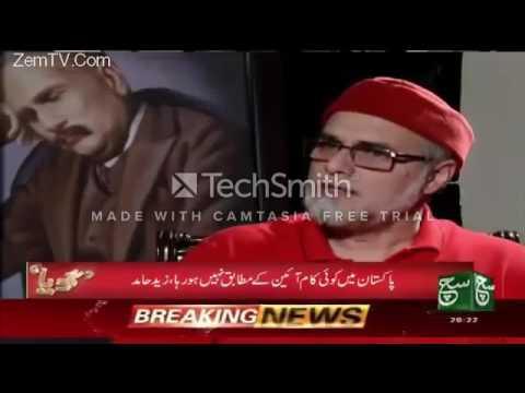 Zaid Hamid true  news News Pakistan   2 October 2016