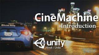 CineMachine Unity Tutorial Basics (Hindi - Urdu) (01)