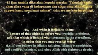 Surah Yaseen (36:1-83) Ya-Sin