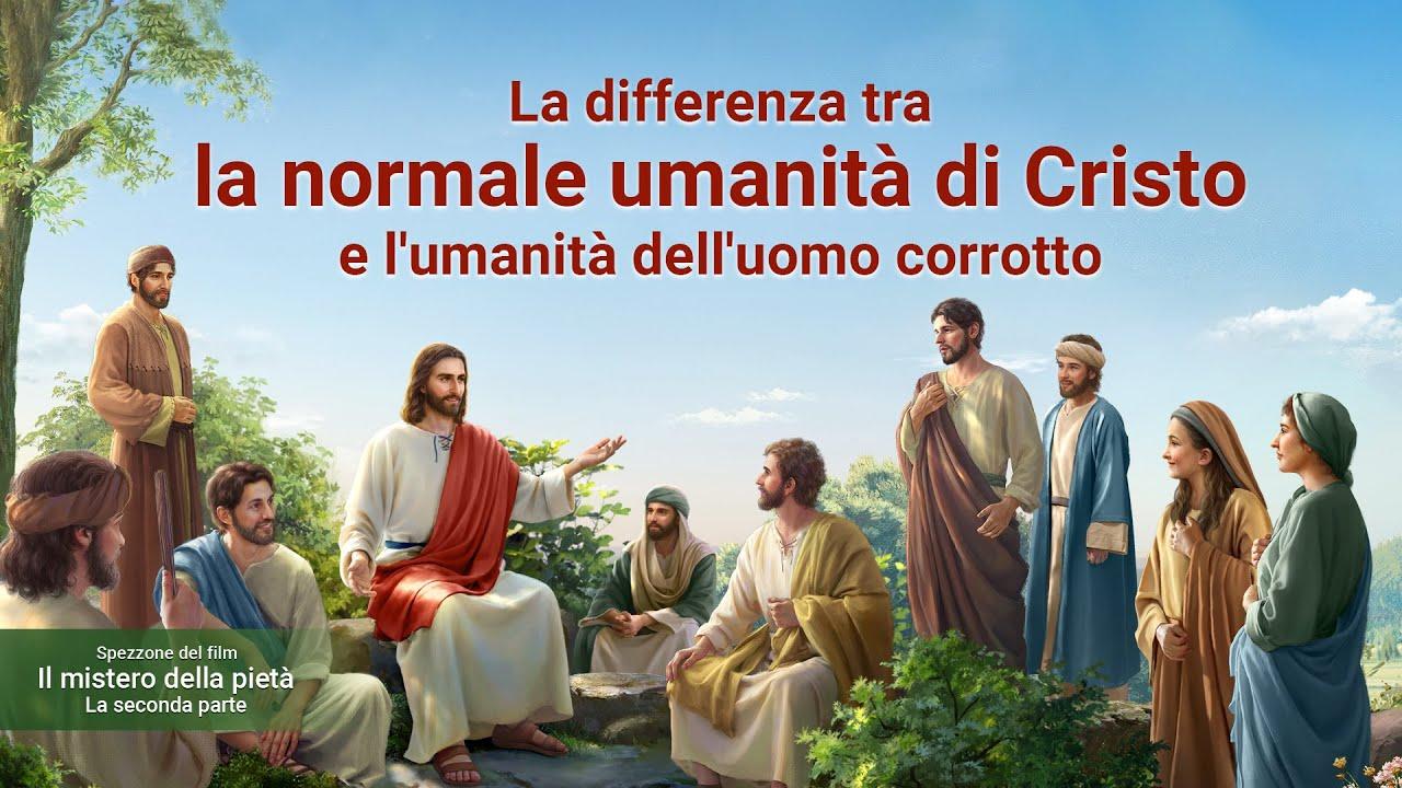 """Film cristiano """"Il mistero della pietà: La seconda parte"""" (Spezzone 3/6)"""