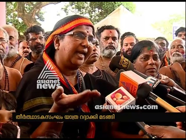 Sabarimala Pilgrims from Mumbai back due to security issue