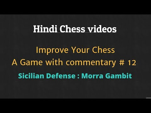 Improve your chess: Game with commentary # 12 | Chess Opening : Sicilian Defense (Morra Gambit)