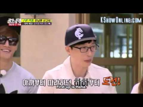Kim Ji Won Bombastic Love Dance with Running Man Members