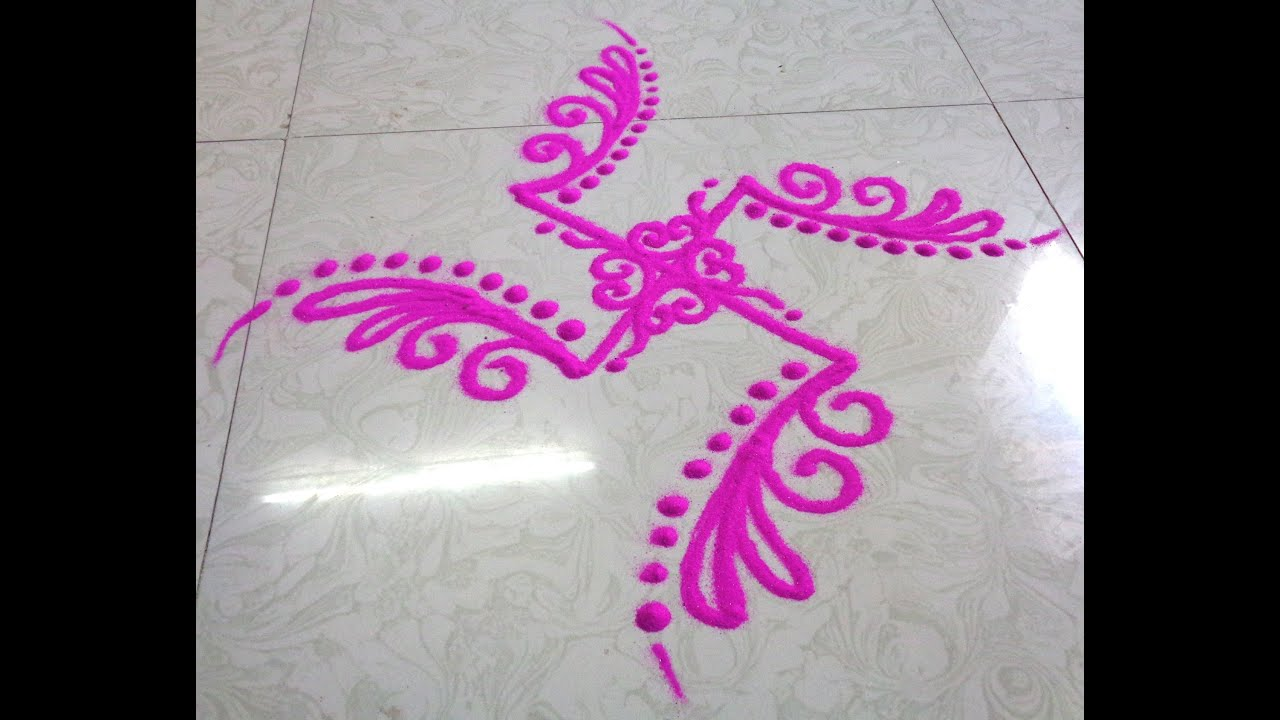 Simple Very Easy Latest Rangoli Design Youtube