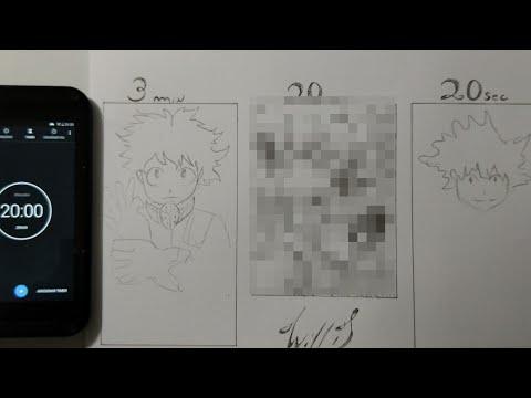 Drawing Speed Challenger - Izuku Midoriya 20sec 3min 20min   20秒3分20分 ( Boku no hero academia )