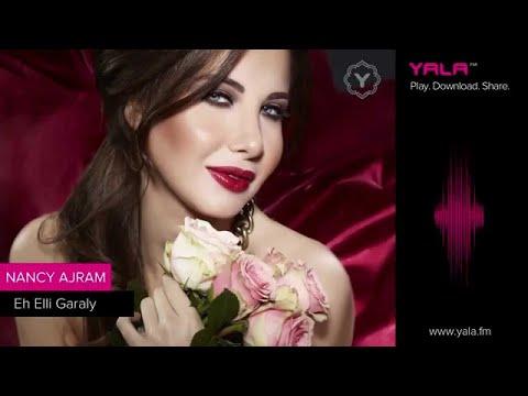 Nancy Ajram - Eh Elli Garaly (Audio) نانسي عجرم - إيه اللي جرالي - أغنية