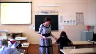 урок 3 класс
