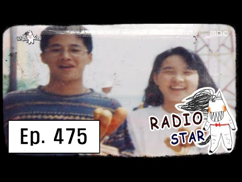 [RADIO STAR] 라디오스타 - Cha Tae-hyun wife's romantic love letter 20160427