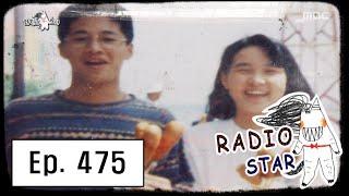 [RADIO STAR] 라디오스타 - Cha Tae-hyun wife