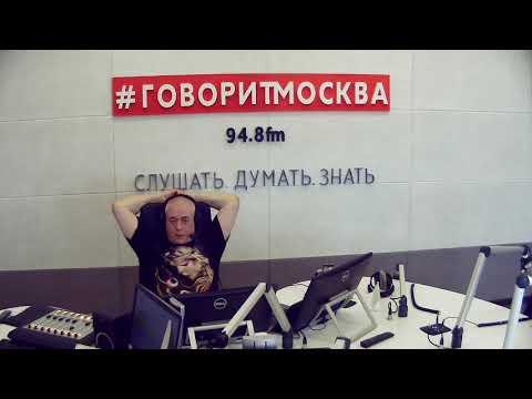 Сергей Доренко. Парфёнов, Пивоваров и YouTube. Подъём (16+). Среда. 20 марта 2019.