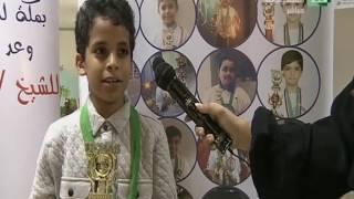 برنامج حياتنا مع سلطان الشهري و محمد التميمي و فيصل التميمي