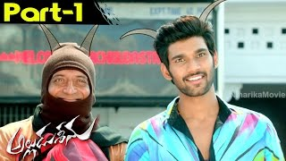 Alludu Seenu Full Movie Part 1 || Samantha, Bellamkonda Srinivas, Tamannah