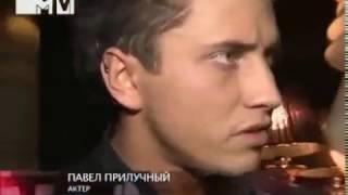 Павел Прилучный послал НАХ*Й журналиста.