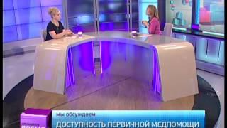 видео Министерство здравоохранения Архангельской области :: Медицинское страховние