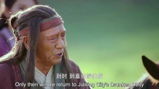 The Legend of the Condor Heroes 2017 03