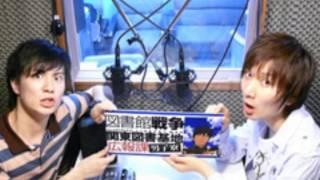 某図書館ラジオより、女子寮(井上麻里奈・沢城みゆき)と男子寮(前野...