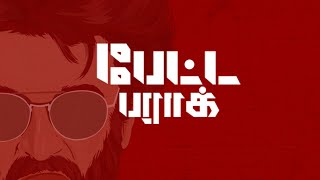 Petta - Petta Paraak Video Song | Rajinikanth | Sun Pictures | Anirudh Ravichander