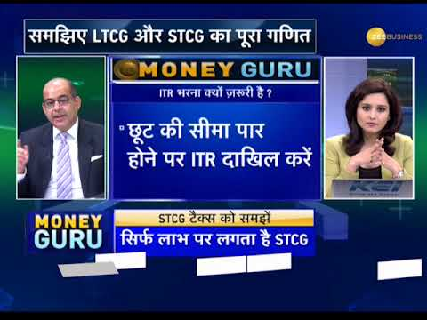 Money Guru: Know about all your queries on filing an ITR