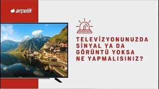 Televizyonunuzda Sinyal ya da Görüntü Yoksa Ne Yapmalısınız?
