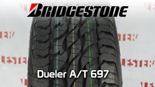 Шины Bridgestone Dueler A/T 697 летние шины ➨ ОБЗОР Lester.ua