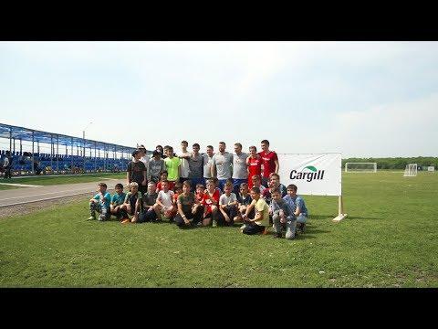 Тренеры «Челси» стали наставниками для юных футболистов Волгоградской области