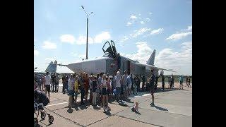 День ВВС отметили в Курске
