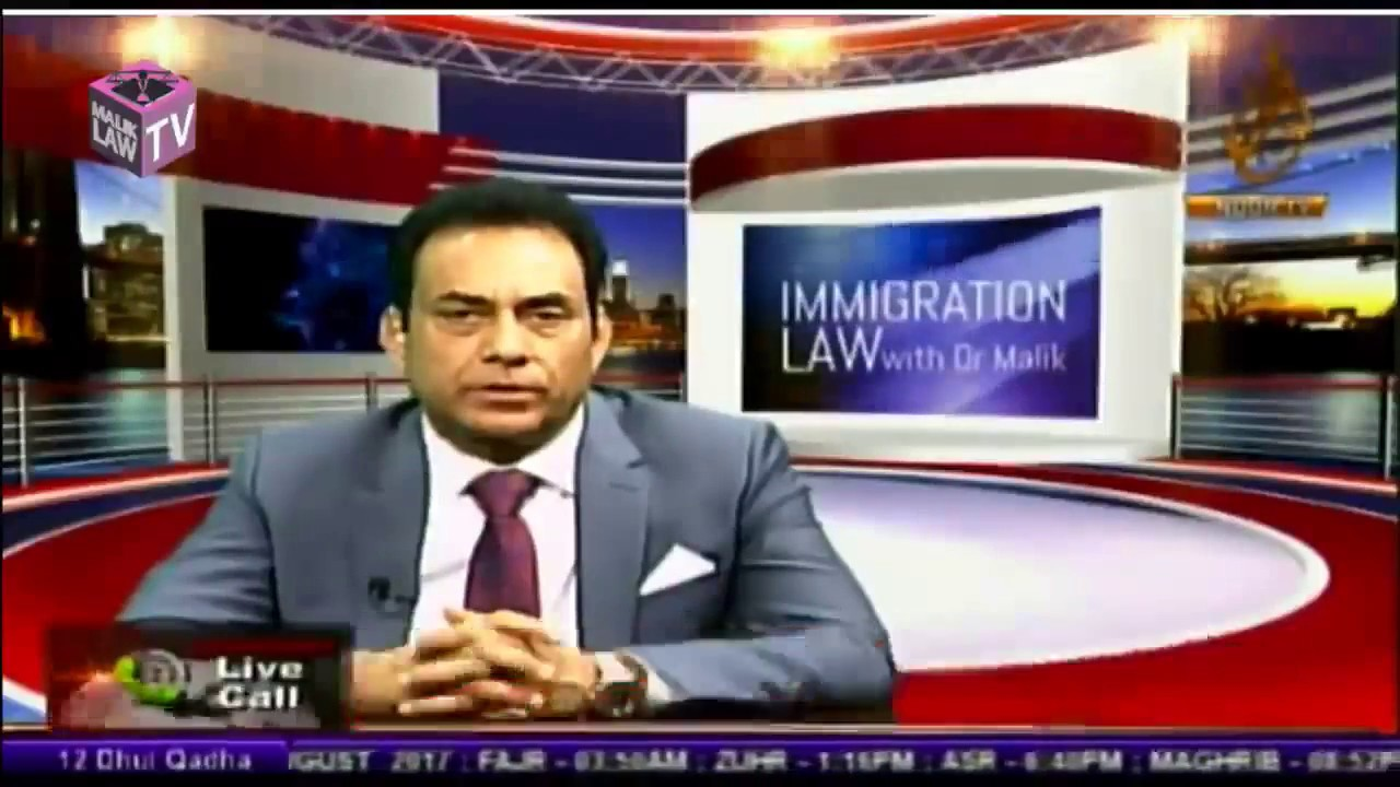 Noor TV Immigration Law with Dr Malik 5th August 2017