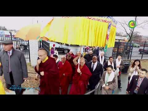 Karmapa's Longevity Empowerment (New York)