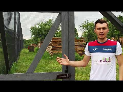 First Ukrainian Christian Sports Academy.