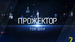 Украинский шоу-бизнес: «дорн» - таблетка для игры на «скрипке»