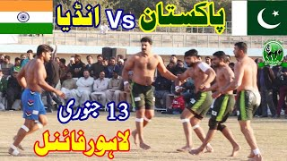 Final kabaddi Match 2019 Pakistan Vs India In Lahore