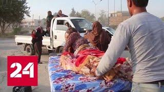 Смотреть видео В результате ударов Турции погибло 17 мирных сирийцев - Россия 24 онлайн