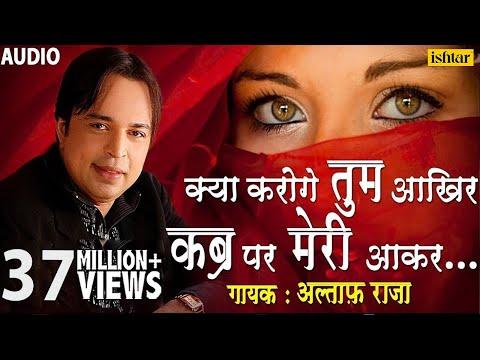 Altaf Raja | Kya Karoge Tum Kabar Par Meri Aakar - Tum Toh Thehre Pardesi | Superhit Romantic Song