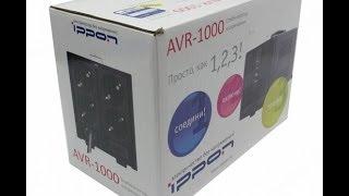 Обзор стабилизатора напряжения Ippon AVR1000