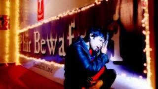 Download Mp3 Tu Pyar Kisi Se Na Kar  Full Song  Phir Bewafai