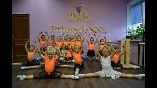 Открытый урок класса М школы танцев
