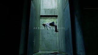 作詞 : 秋元 康 / 作曲・編曲 : 古川貴浩 AKB48 49th Maxi Single「#好...