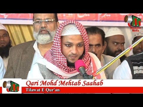 Qari Mohd Mehtab Saahab TILAWAT, Manqabati Mushaira, Memon Sadat, 25/11/2016,Con KALEEMUZZAMA QASMI