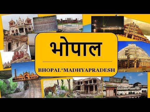 Bhopal Tourism | Famous 10 Places to Visit in Bhopal Tour