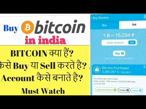 how to buy bitcoin stock in india