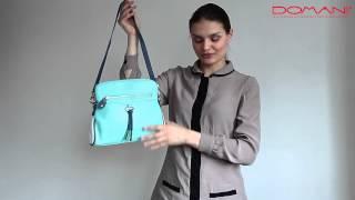 Итальянская женская сумка Lorenzo Pratto LPZF1417(, 2014-05-15T14:04:07.000Z)