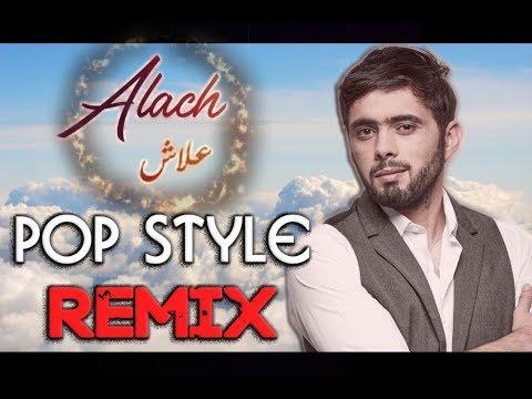Babylone Alach American Remix - 2018 بابيلون علاش ريمكس نار