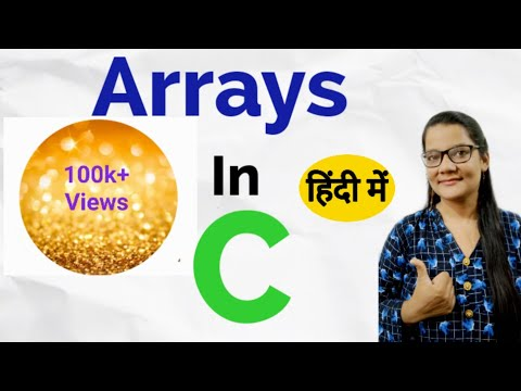 What is Array  in C Programming Language in Hindi