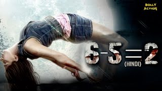 6-5=2 Full Movie | Hindi Movies 2017 Full Movie